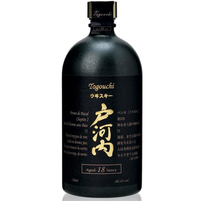 togouchi-18yo.jpg