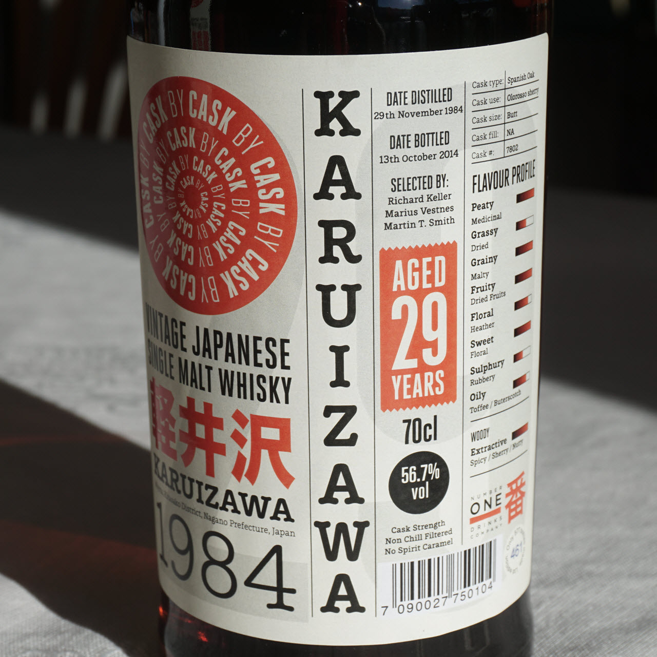 Karuizawa 1984 29 YO Cask #7802 Cask by Cask