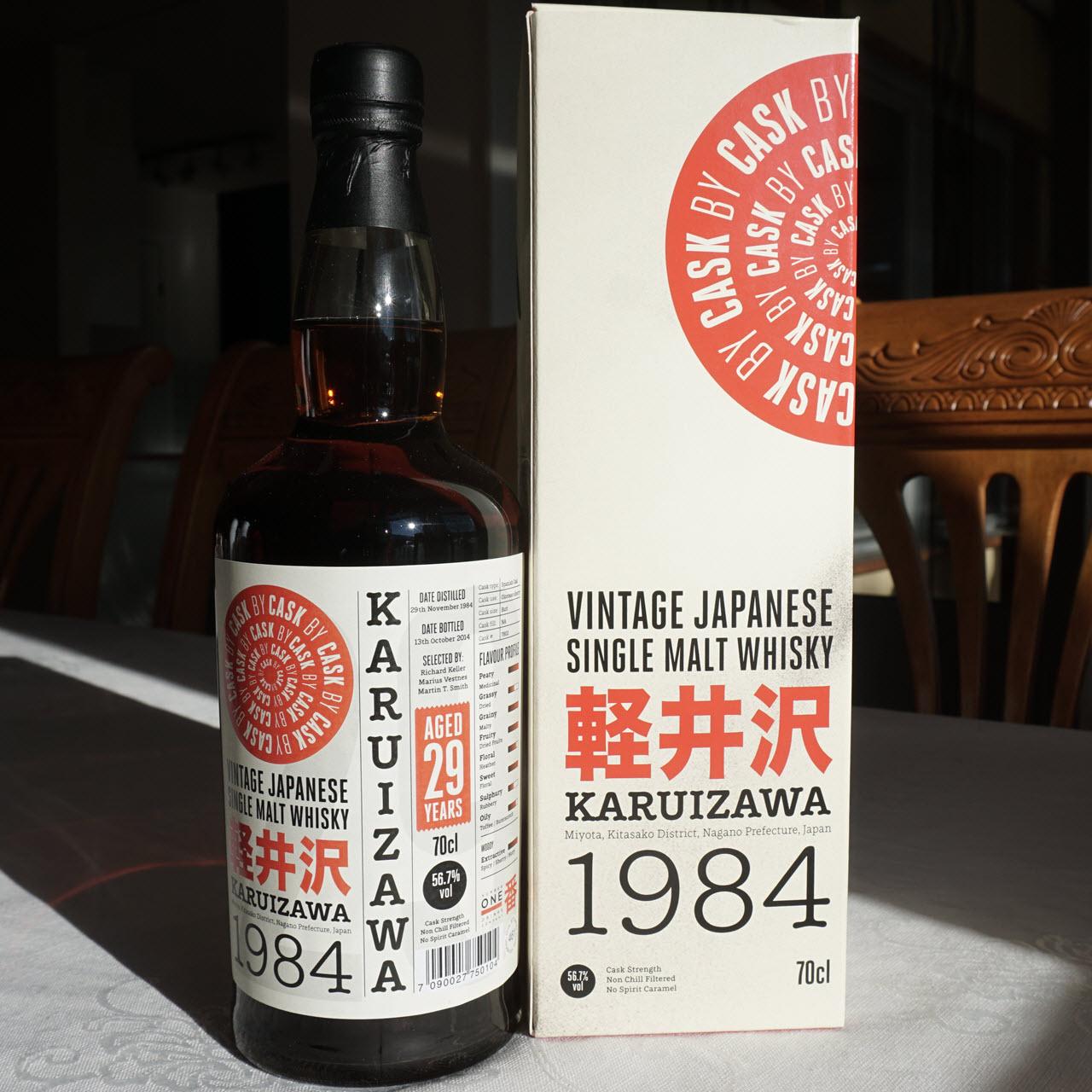 Karuizawa 1984 29 YO Cask #7802 Cask by Cask - full bottle