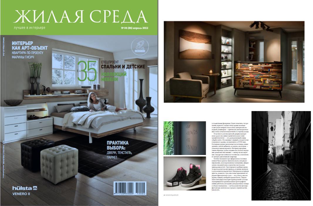 grecia2012.jpg