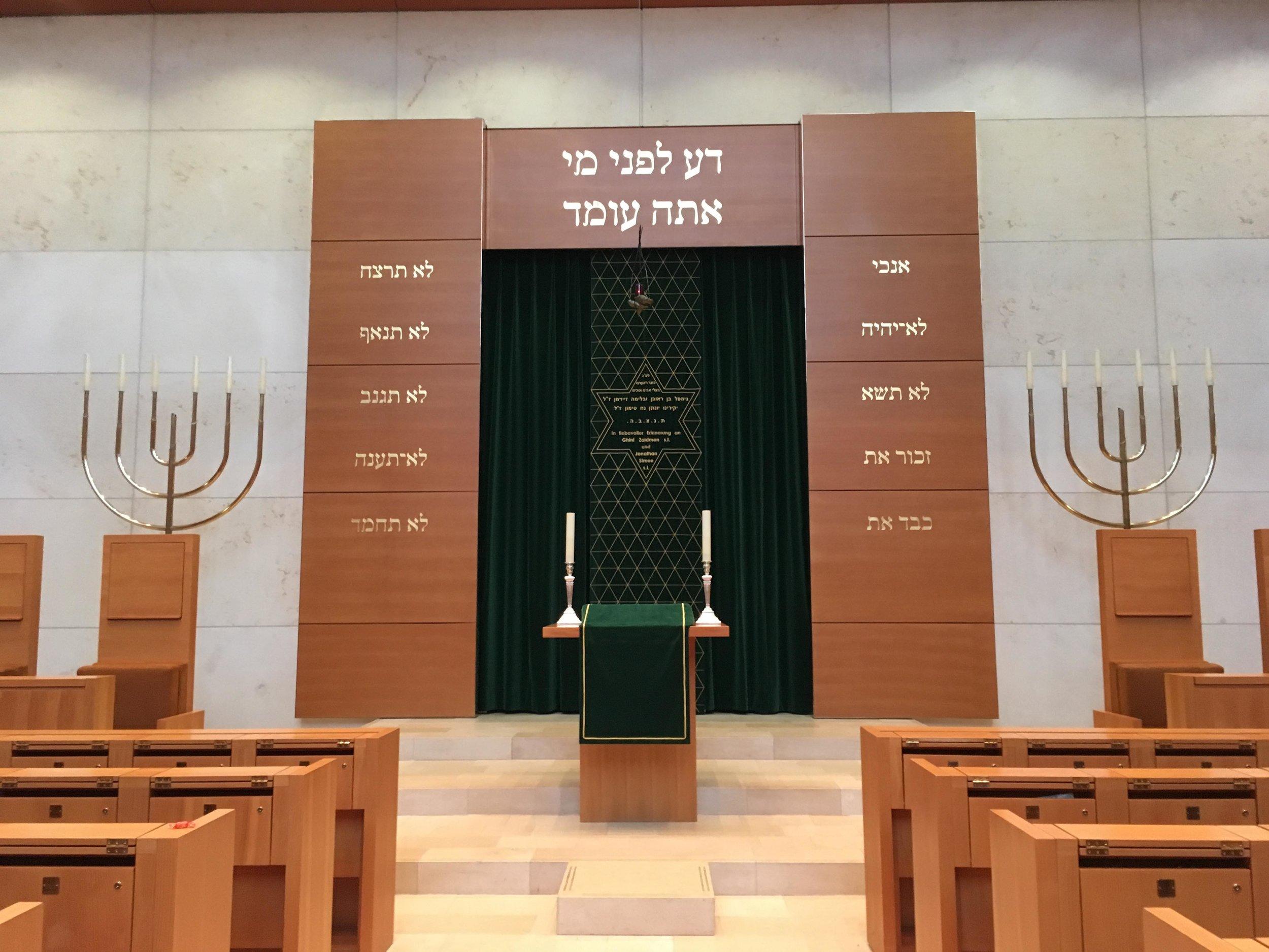 Innenraum der Synagoge