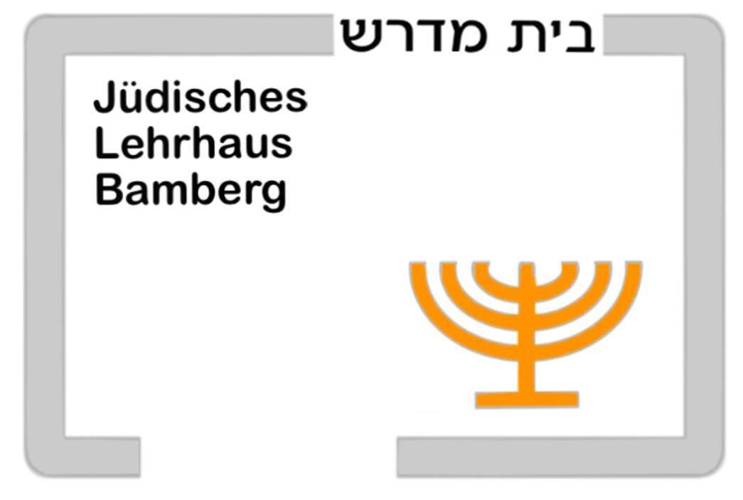Logo Juedisches Lehrhaus Bamberg.jpg