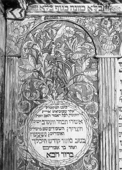 Synagoge Bechhofen Detail. Bildarchiv Dommel.