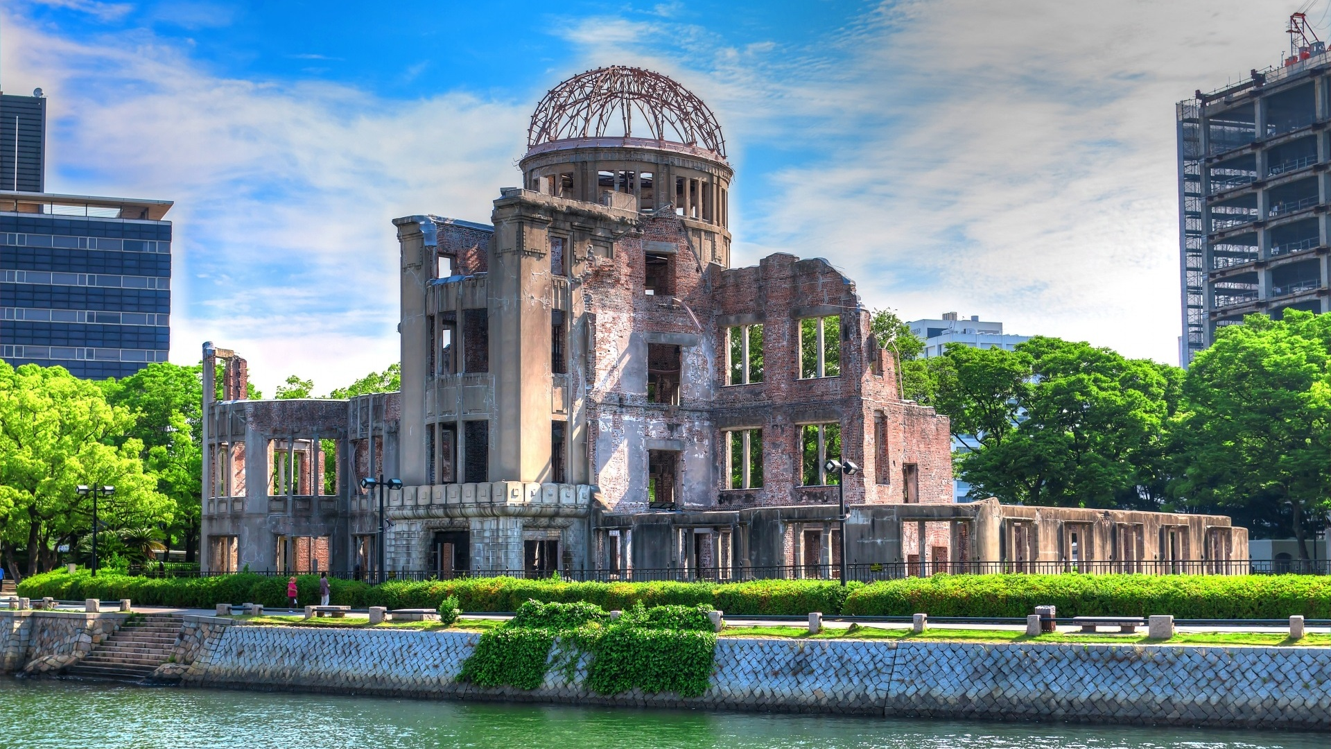 hiroshima dome japan