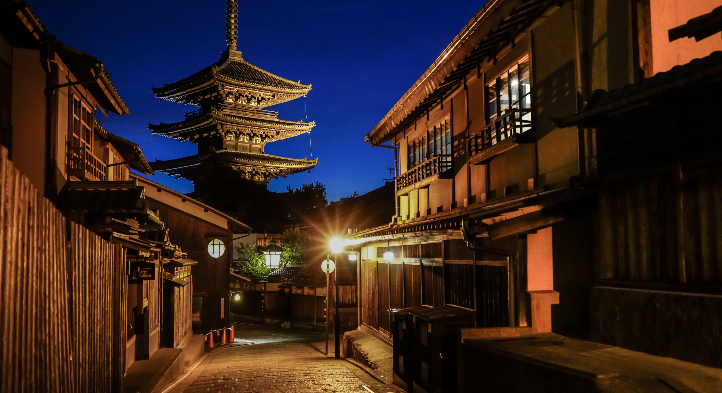 Family Adventure in Japan