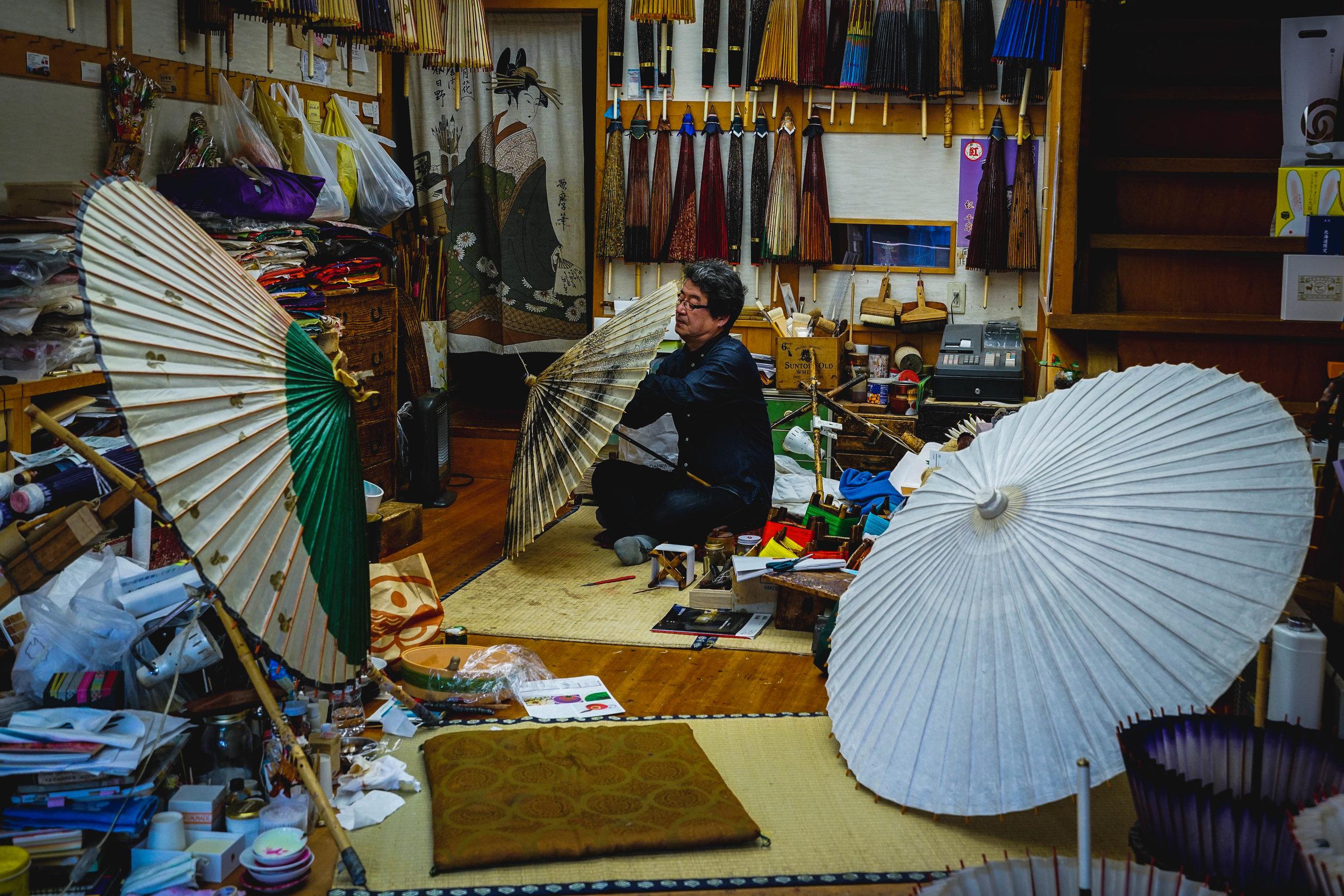 An Insider Look at Japanese Art