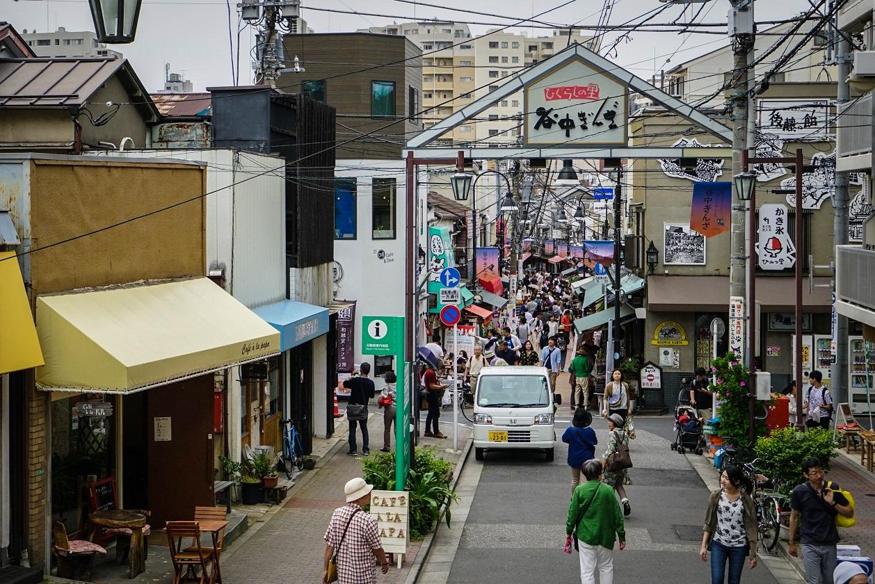 yanesen tokyo yanaka district.jpg