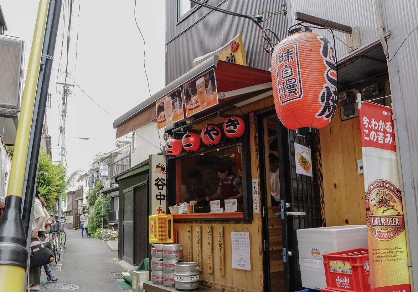 yanesen tokyo food stand.jpg