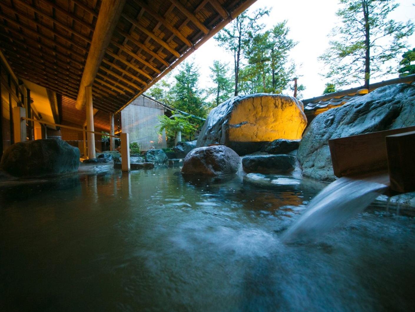 Hanaougi onsen bath