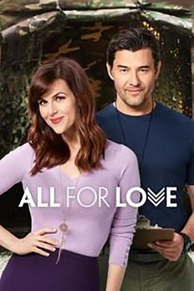 All-For-Love.jpg