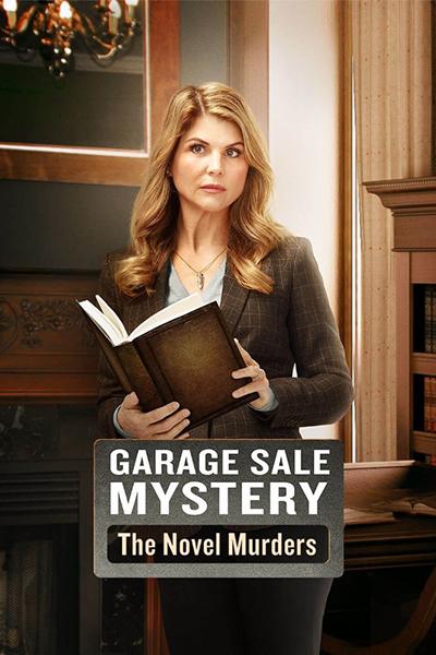 Garage-Sale-Mystery-The-Novel-Murders.jpg
