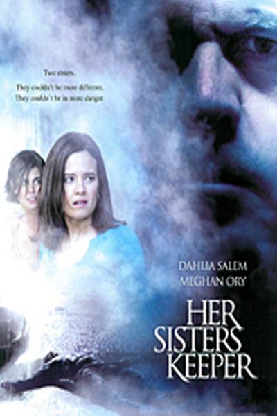 Her-Sisters-Keeper.jpg