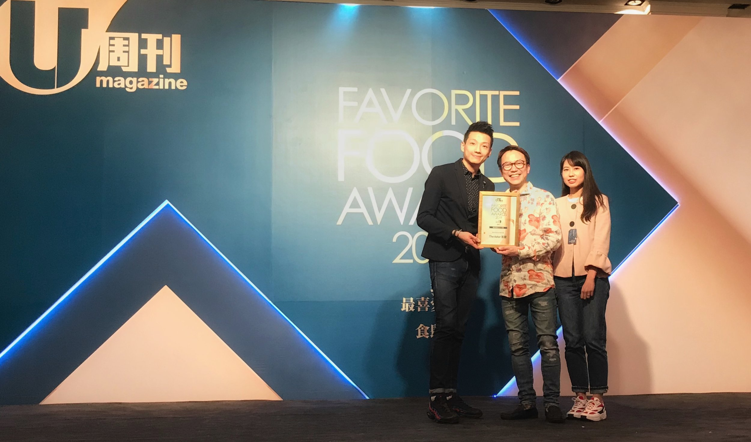 我最喜愛自助餐U FavoriteBuffet restaurant - U Favorite Food Awards 2019