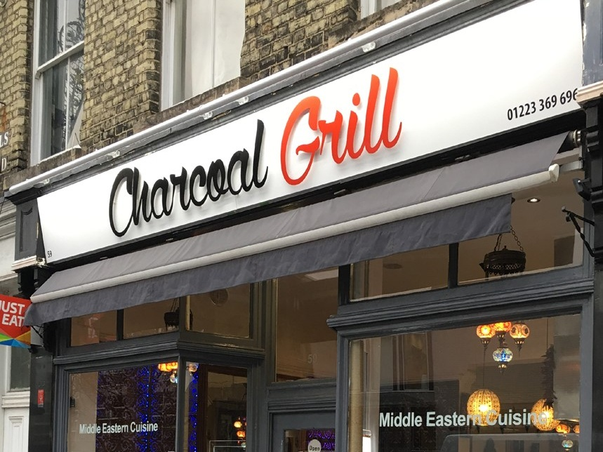 Charcoal Grill - 3 course meal £14.50