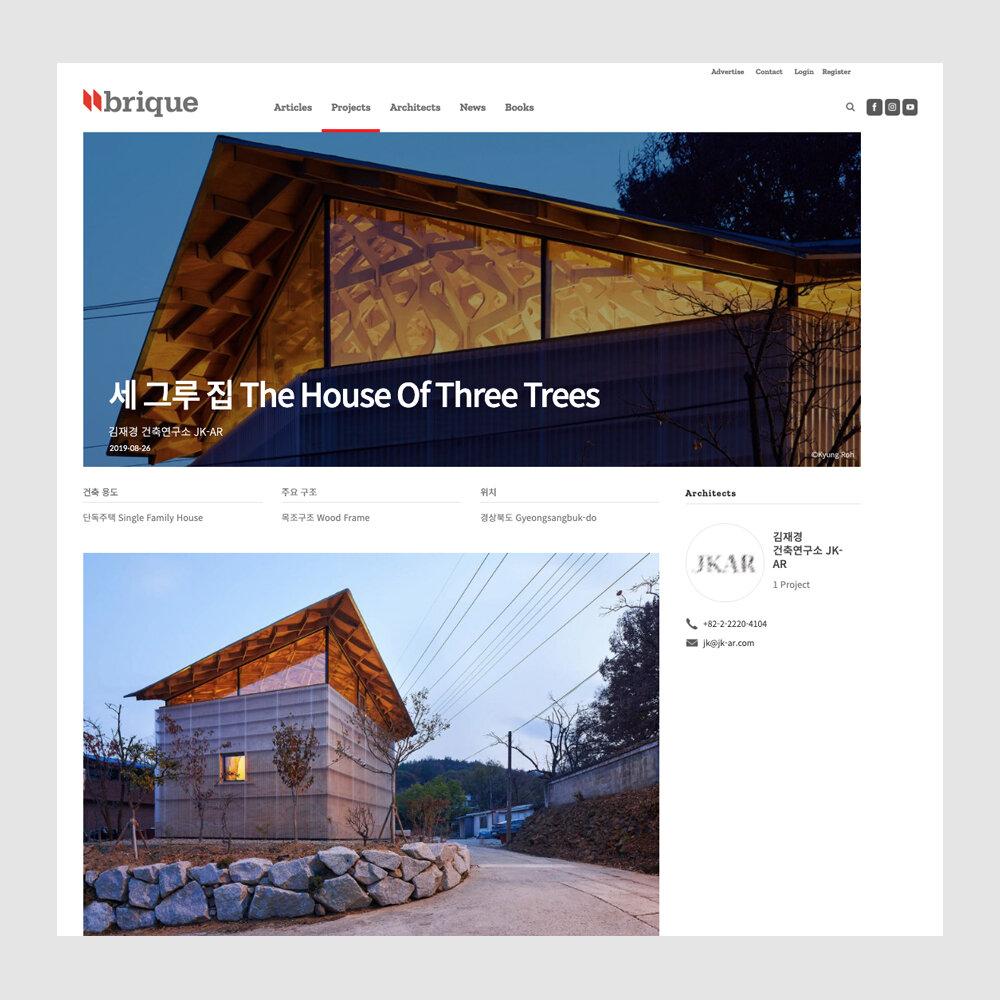 Sep 2019- Magazine Brique - The House of Three Threes