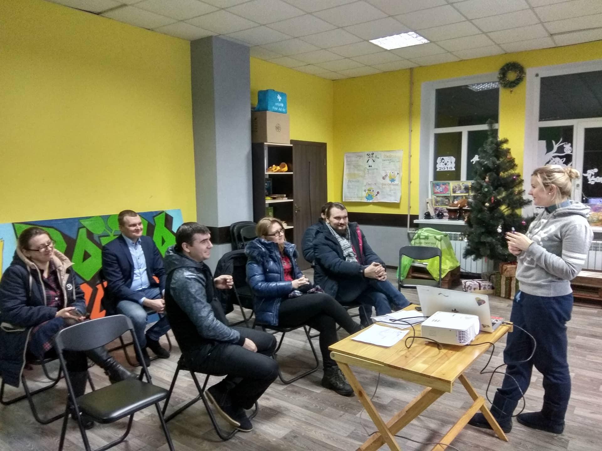 NAT004_Dobropillya_26.01.18_meeting with activists1.jpg