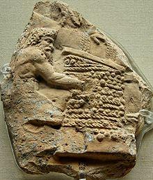 art depicting an ancient Roman wine press found in a village in Croatia