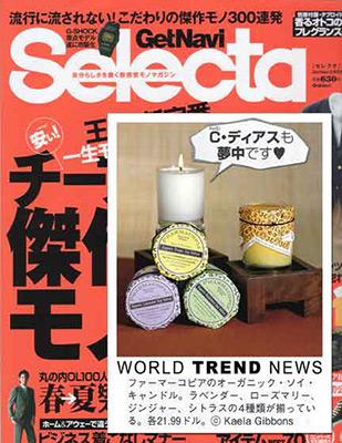 selecta_pop.jpg