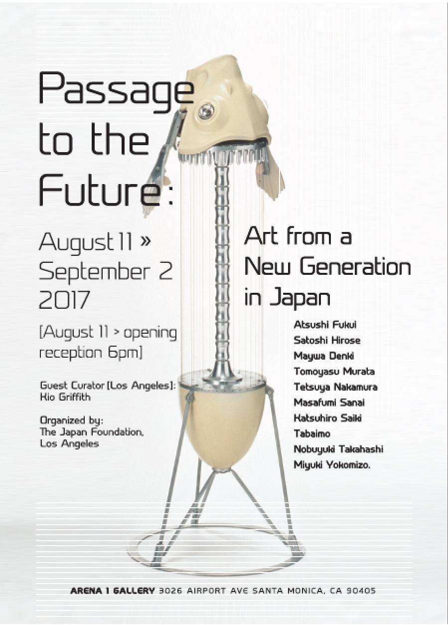 Japan Show.jpg