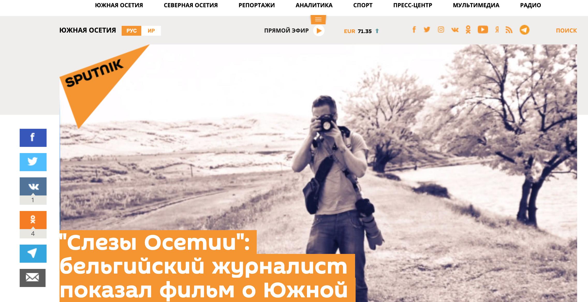 Sputnik Ossetia article about Tears of Ossetia -