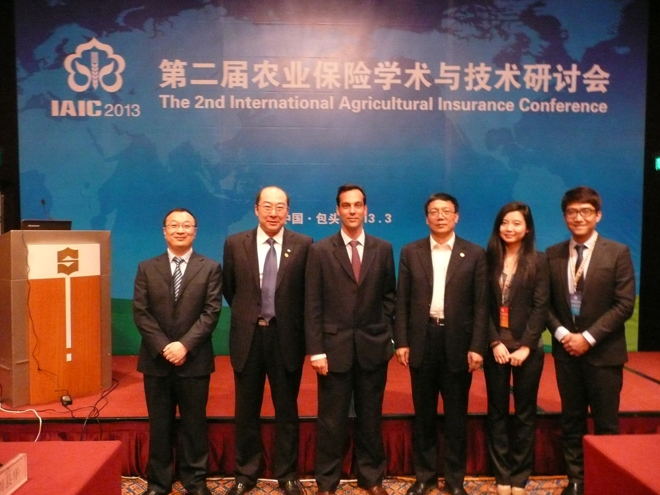 INSURANCE BOOM IN CHINA: Attending Anhua's Conference   Read more   →