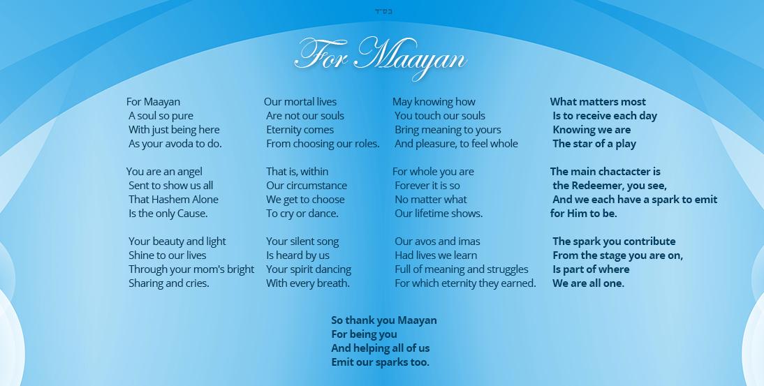For Maayan Song