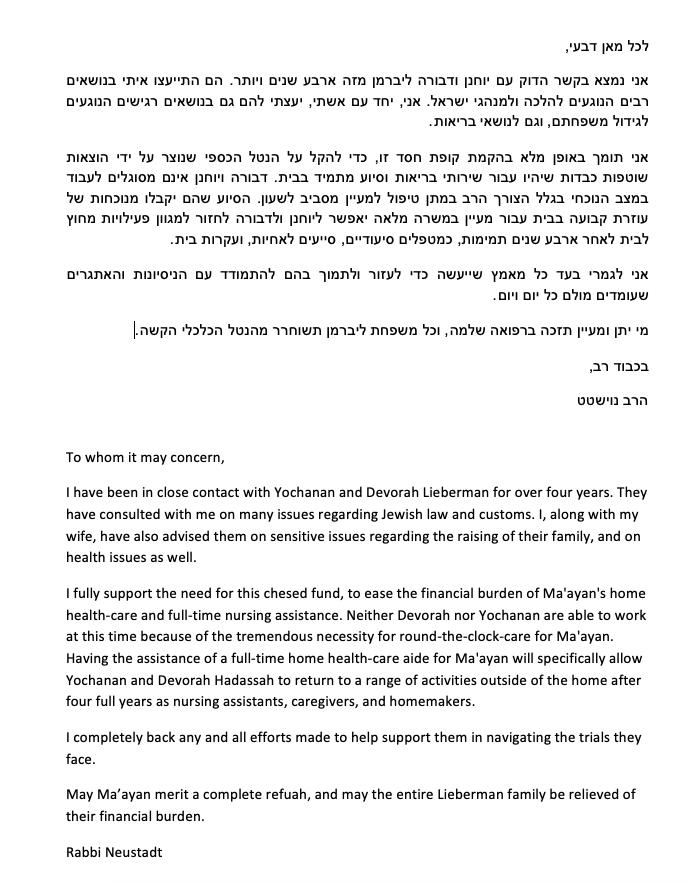 neustadt letter.png