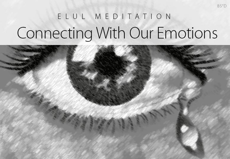 elul meditation tear.png