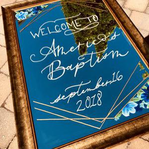 welcome sign baptism bridal shower wedding