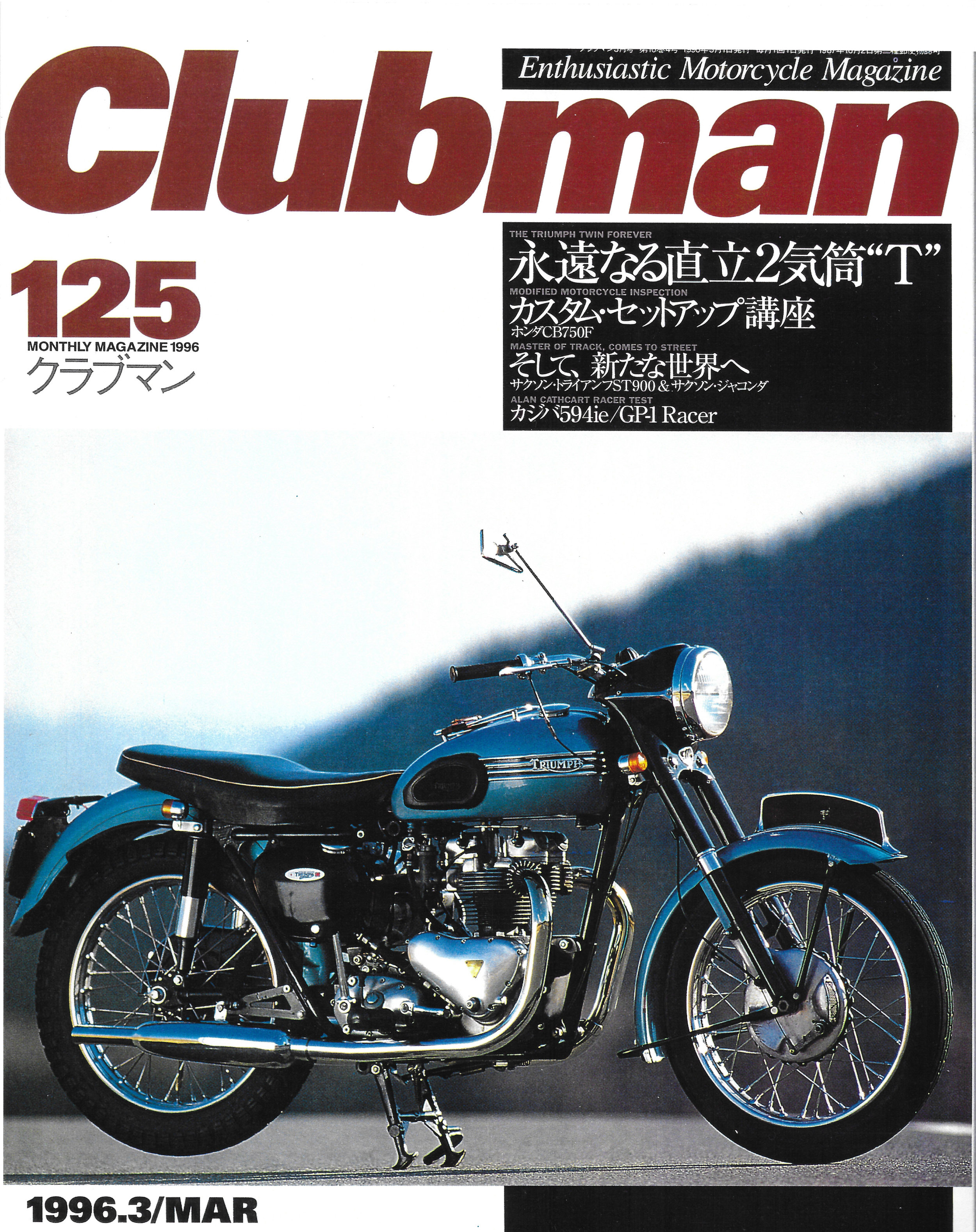 Clubman-1.jpg