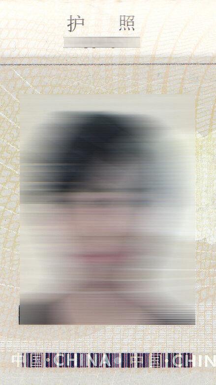 ID_hochkant.jpg