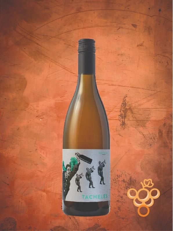 Natürlich Weinreich Tacheles 2017