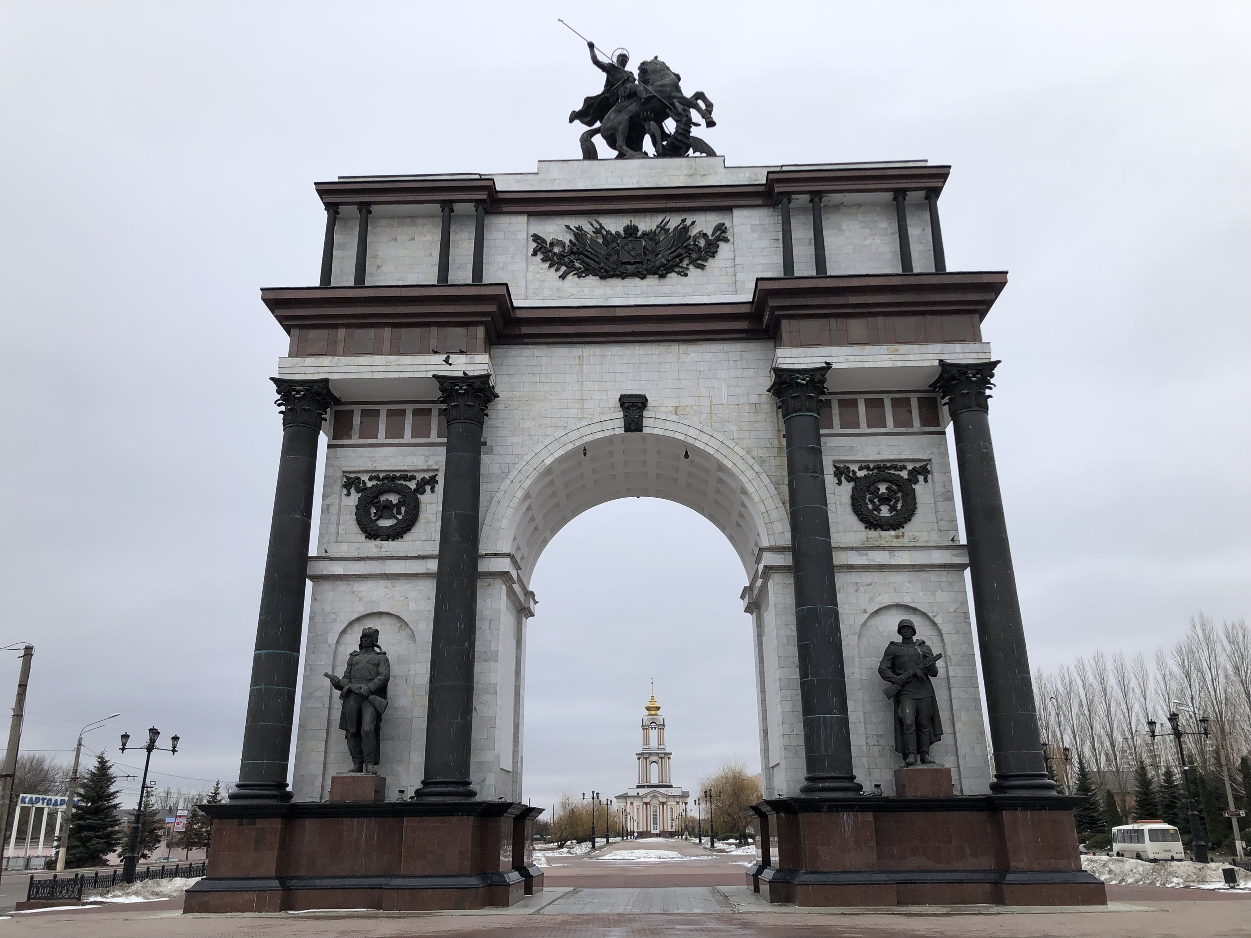 Victory Boulevard, Kursk