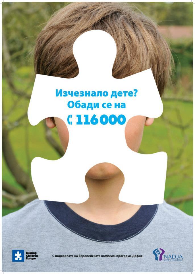 397136_403433679732153_187866531_n.jpg