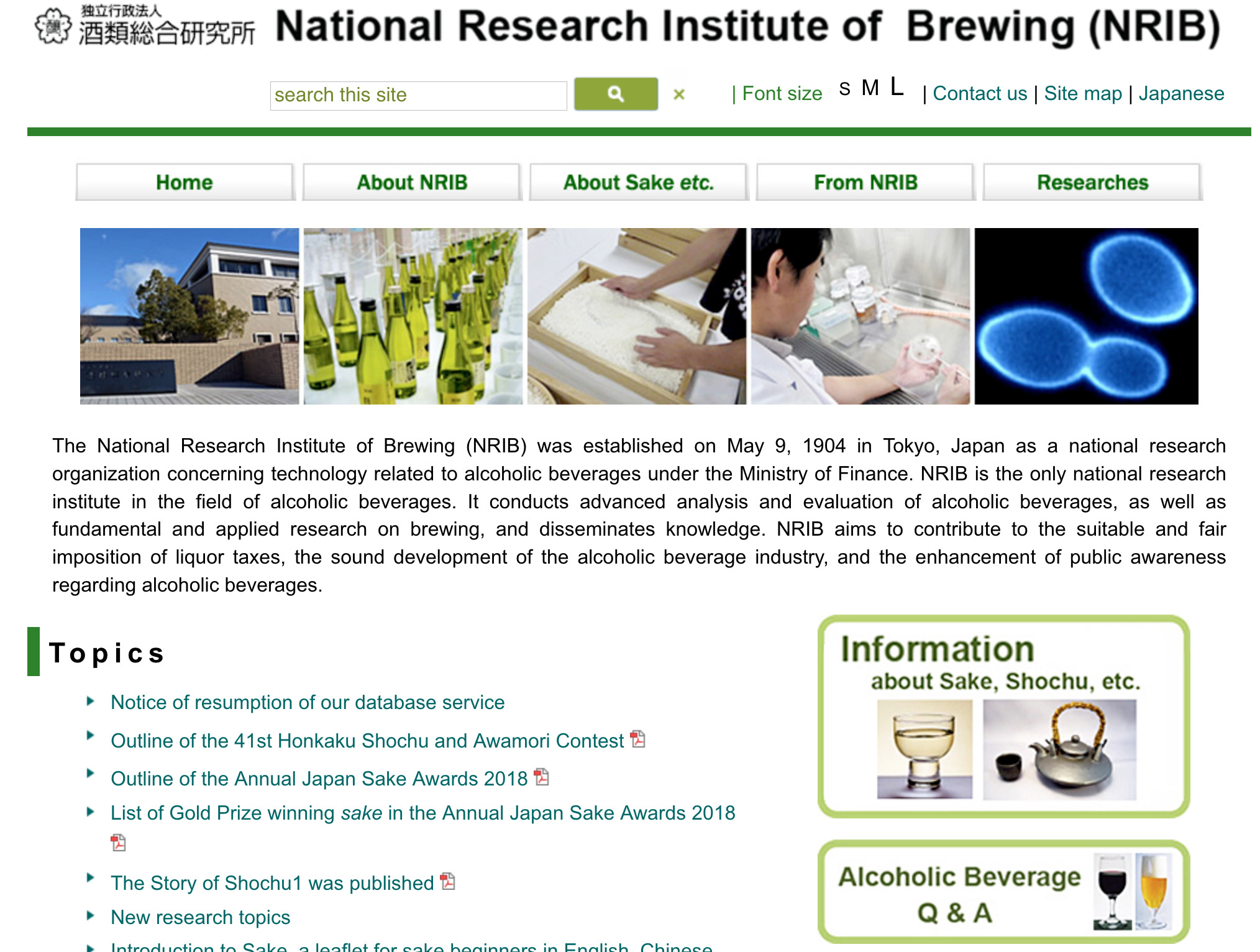 Screenshot_2018-11-24 National Research Institute of Brewing TopPage.jpg