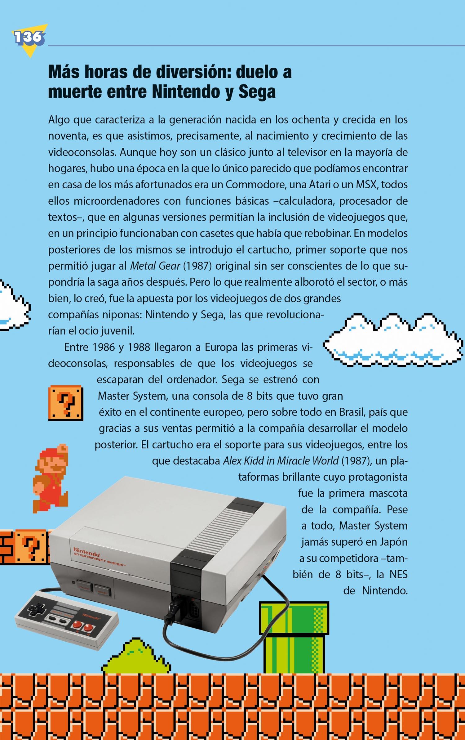 gameboyinterior10.jpg