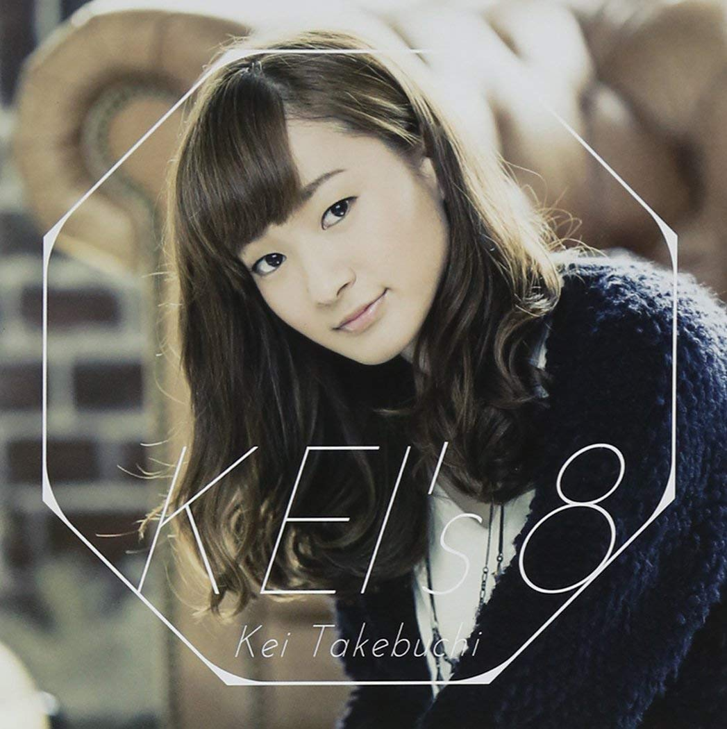 KEI's 8 - 竹渕慶