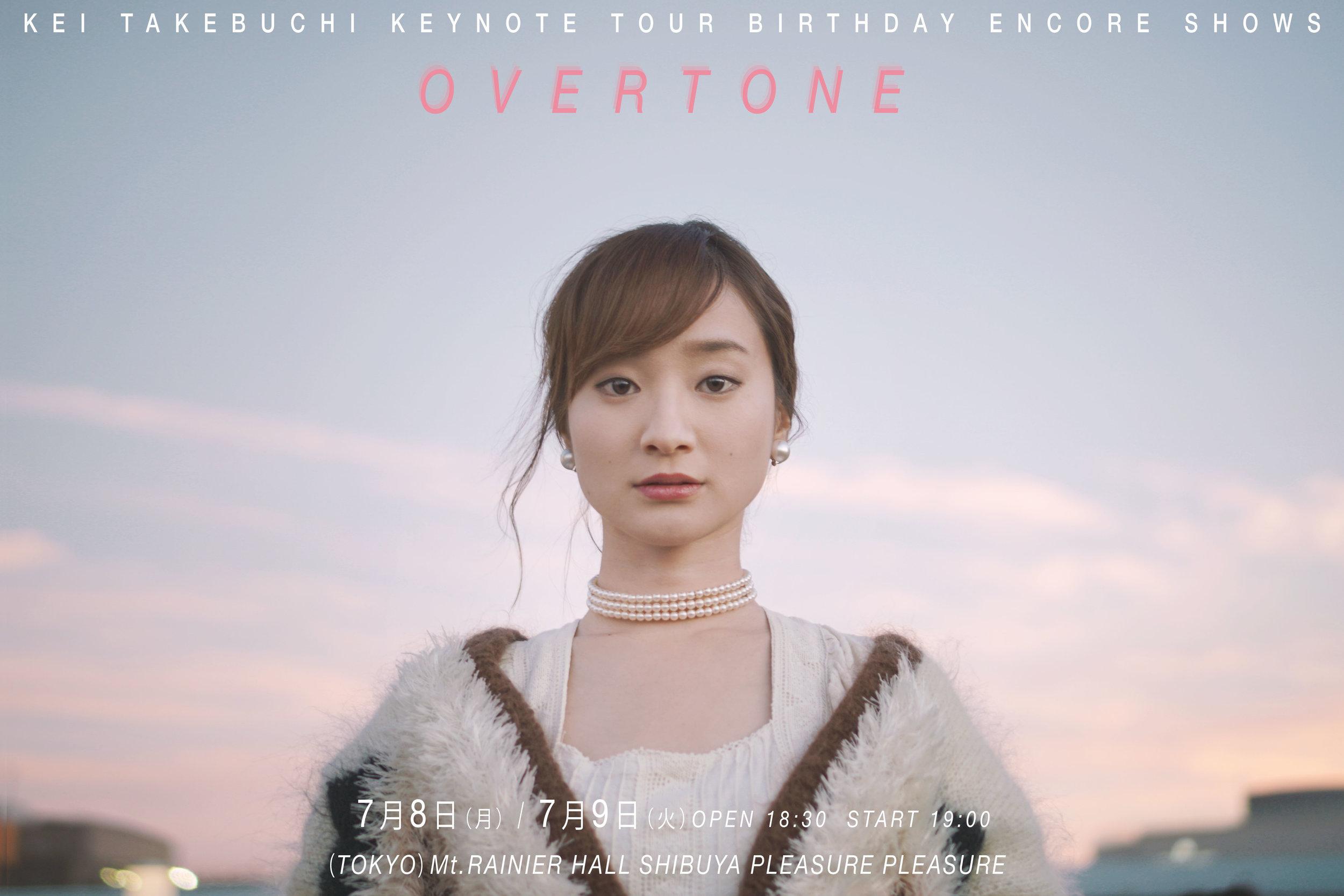Kei Takebuchi Overtone