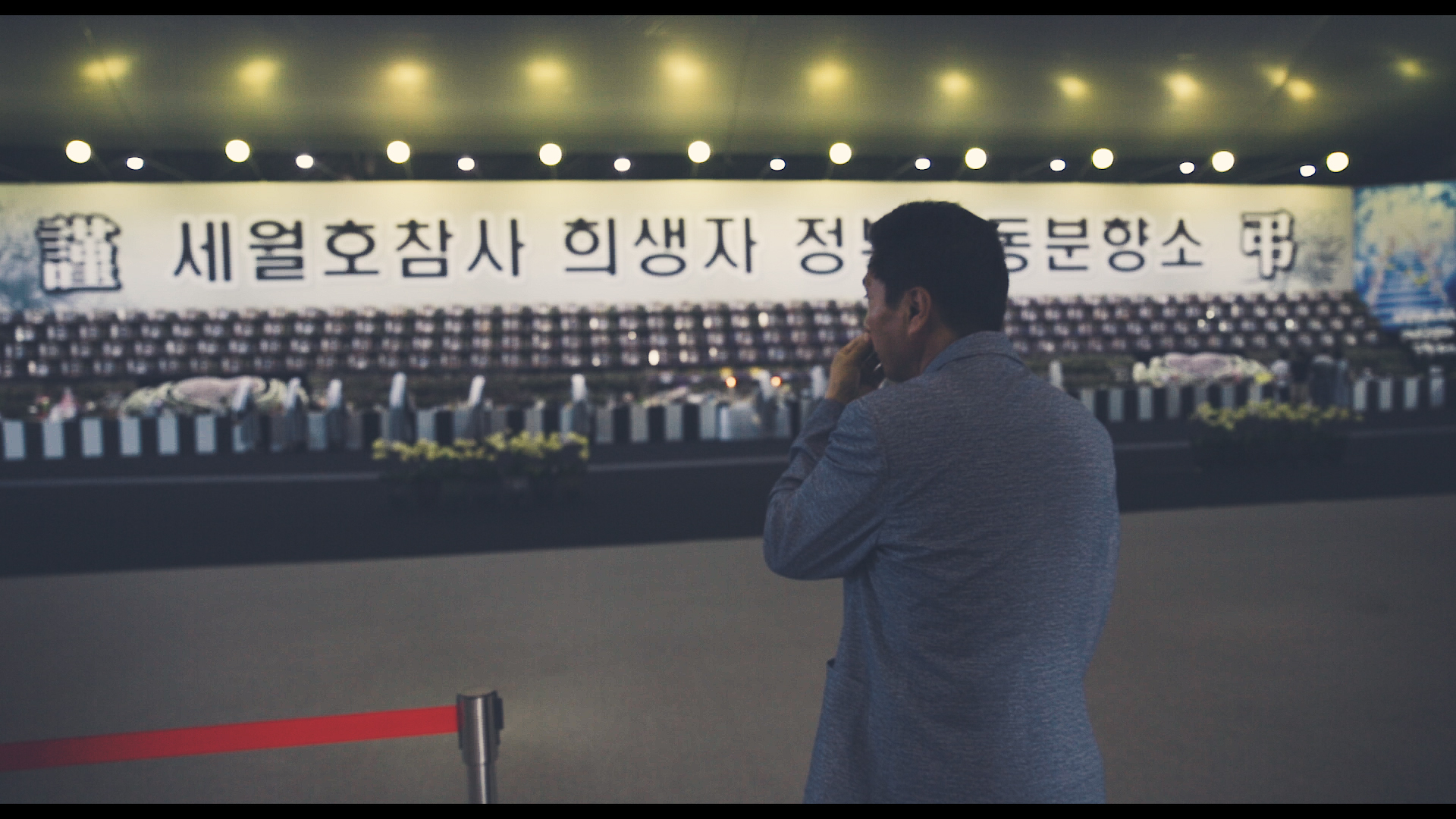 Taken from Sewol film, After the Sewol, 2017. Photograph by Neil P George © 2016