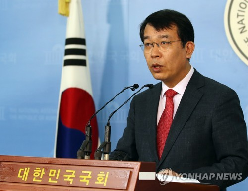 Rep. Kim Jong-dae of the Justice Party