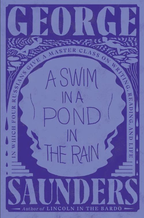swim-pond-rain-book-cover