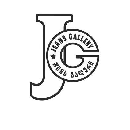 jeans+gallery+-+ჯინს+გალერი.png