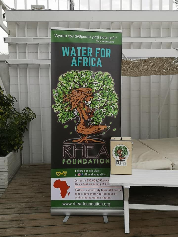 Λάρνακα, Κύπρος - 9 Ιουνίου, 2019   Εκδήλωση χρηματοδότησης εγχειρήματος 'Νερό για την Αφρική.΄