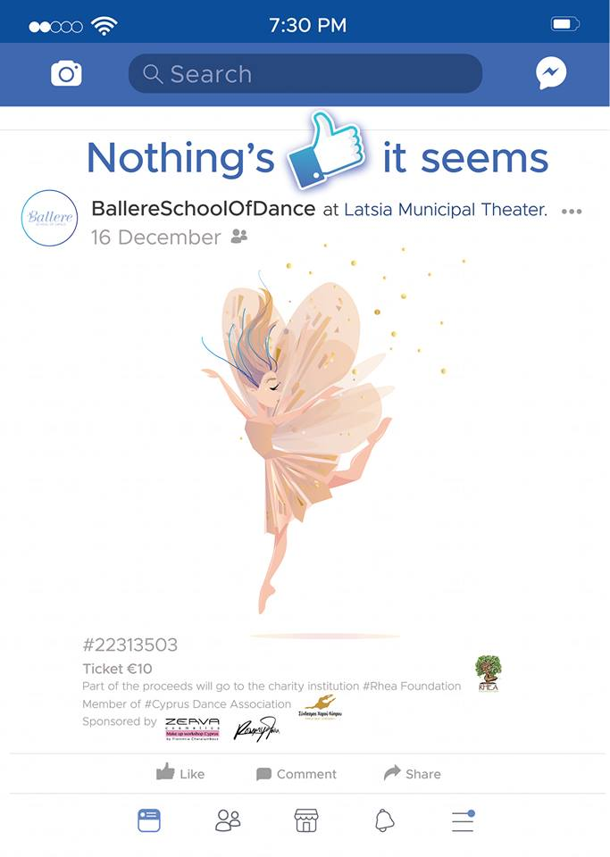 """Λευκωσία,   Κύπρος - 16 Δεκεμβρίου, 2018   Η σχολή 'Ballere School of Dance' διοργανώνει μια φιλανθρωπική παράσταση την Κυριακή 16 Δεκεμβρίου στις 19:30 στο 'Δημοτικό Θέατρο Λατσιών' για την υποστήριξη των ανθρωπιστικών μας έργων στην Αφρική. Τα έσοδα θα επενδυθούν για την κατασκευή ενος δικτύου πηγαδιών για την υδροδότηση ολης της τοπικής κοινότητας Μασσάι του Λομιγιόν στην Αφρική. Πολλές θερμές ευχαριστίες στη Γεωργία Πελενγκάρη και την ομάδα της για την πρωτοβουλία τους. Σας περιμένουμε. Για εισητήρια παρακαλώ καλέστε στο 22-313503. Το """"ταξίδι"""" συνεχίζεται."""