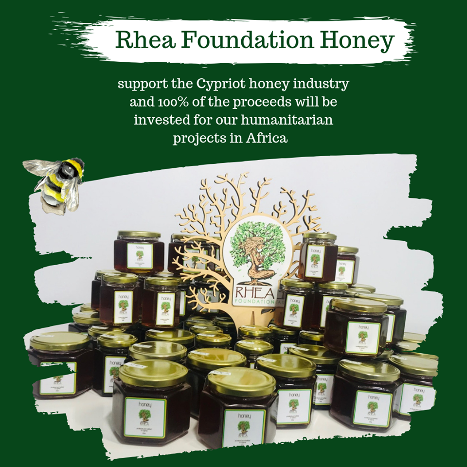 Tanzania, Africa - July 15, 2019   From Cyprus with love ❤ Enjoy the local honey of our country and support the Cypriot honey industry with your contribution being 100% invested for our humanitarian projects in Africa. Find it in selected stores or message us for information.