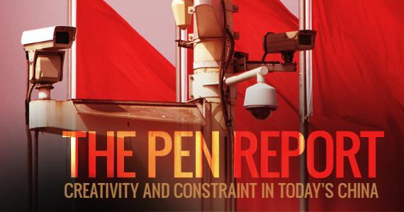 The-Pen-Report.JPG