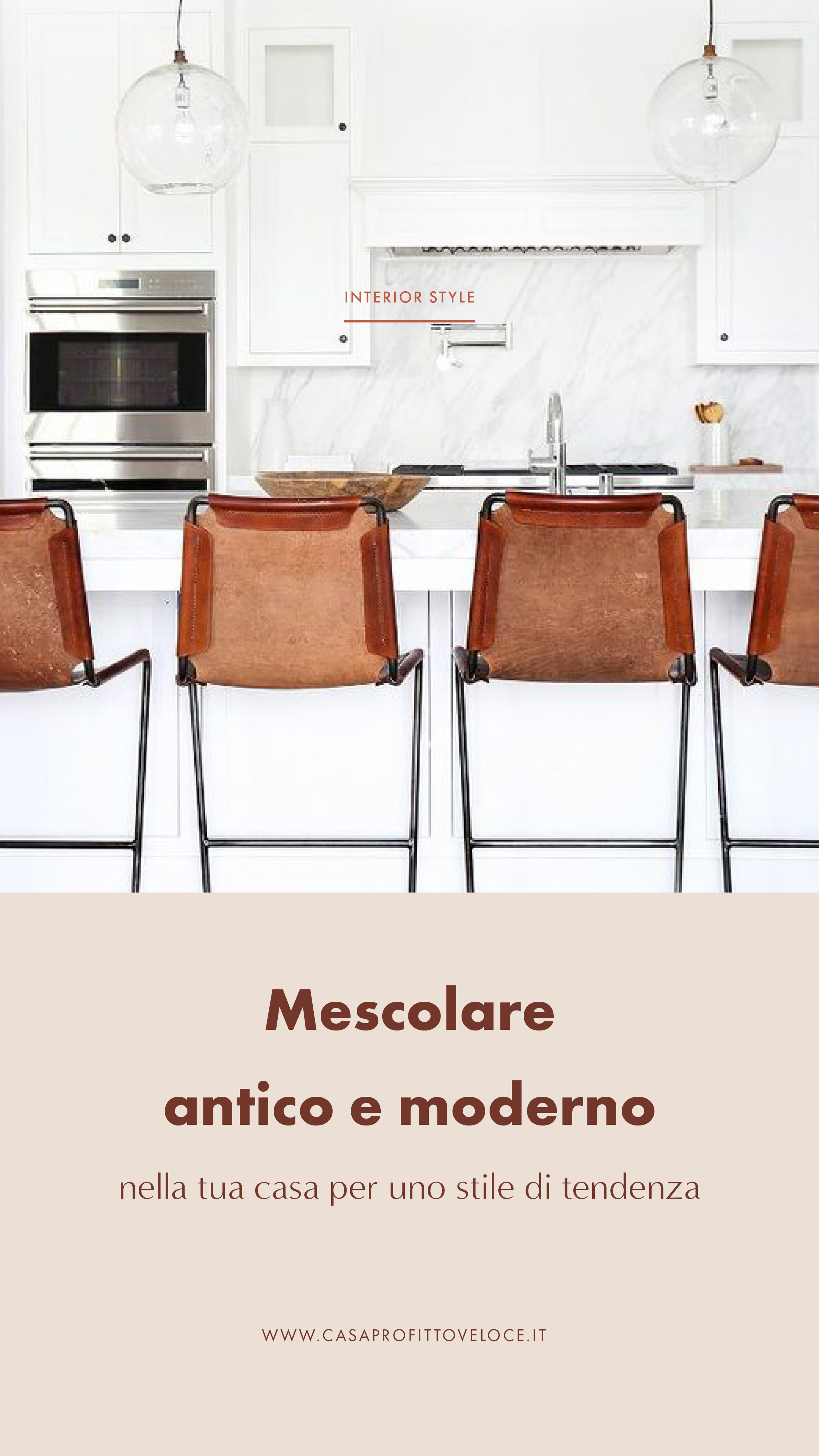 Arredamento Moderno E Vintage.Mescolare Antico E Moderno Nella Tua Casa Per Uno Stile Di