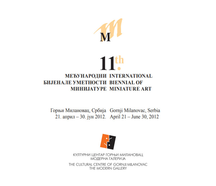 international biennial of miniature art - vladan sibinovic.jpg