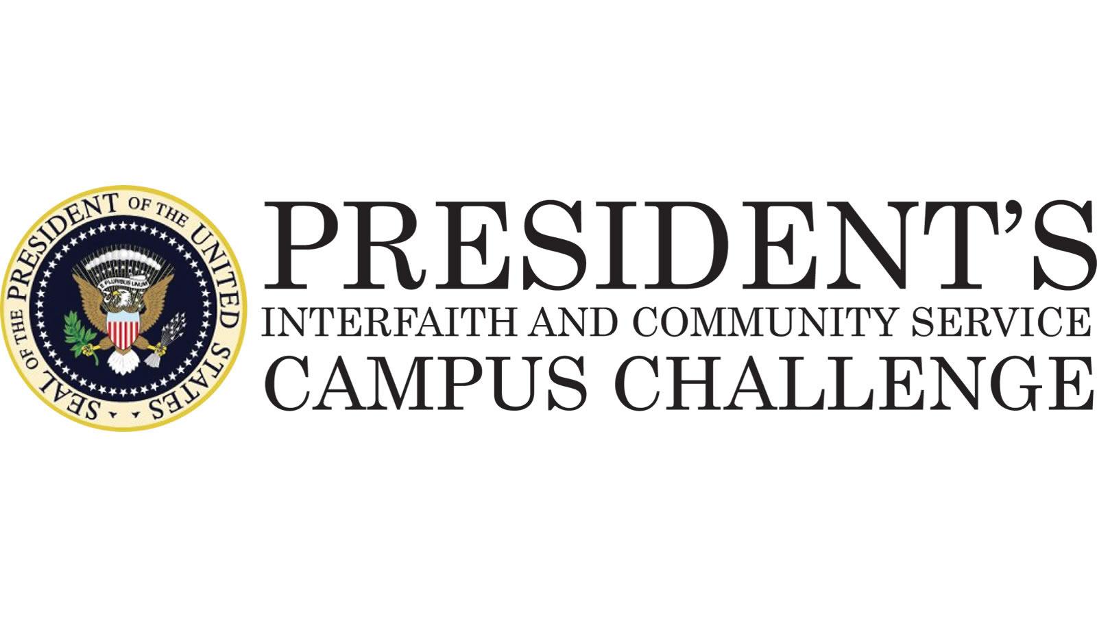 PresidentsInterfaithCommunityServiceCampusChallenge_landscape.jpg