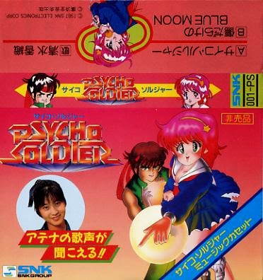 The theme of Psycho Soldier featured a vocal performance from Kaori Shimizu, a (now retired) Japanese vocalist. Tobi replicated her performance by utilizing a speech chip originally used in the 80's, giving his cover a very retro feel.